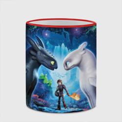 как приручить дракона, цвет: Кант красный, фото 10
