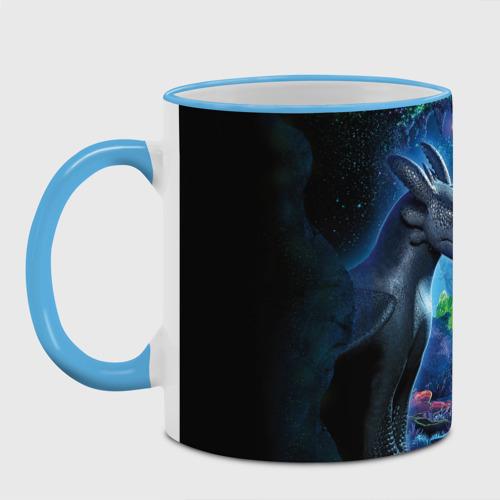 как приручить дракона, цвет: Кант небесно-голубой, фото 3