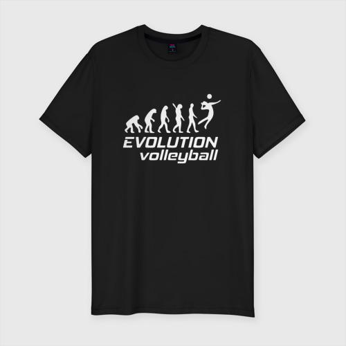 Evoluon volleyball