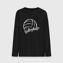 Волейбол - интернет магазин Futbolkaa.ru