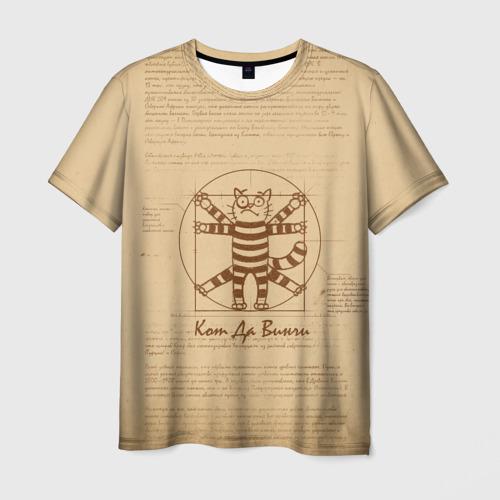 Мужская футболка 3D Кот Да Винчи