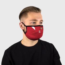 Черышев ЧМ 2018