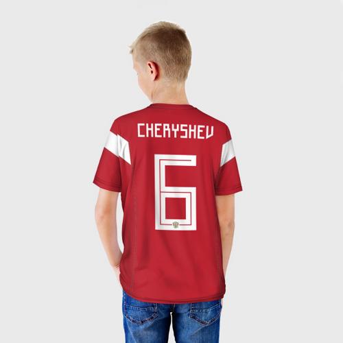 Детская футболка 3D 'Черышев ЧМ 2018'