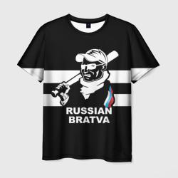 RUSSIAN BRATVA