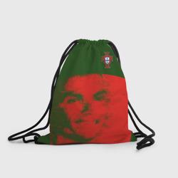 Ronaldo Portugal Exclusive