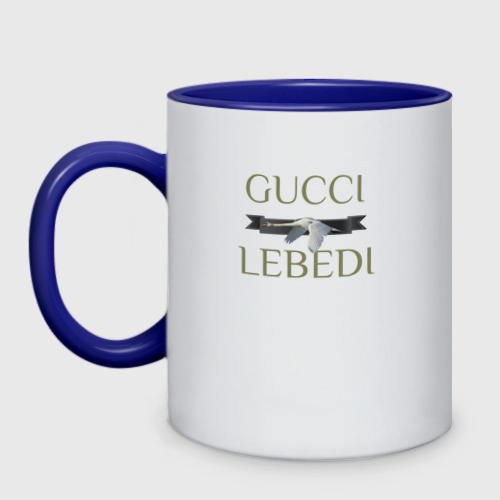 GUCCI LEBEDI