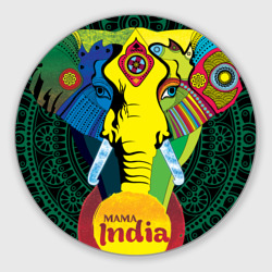 Мама Индия