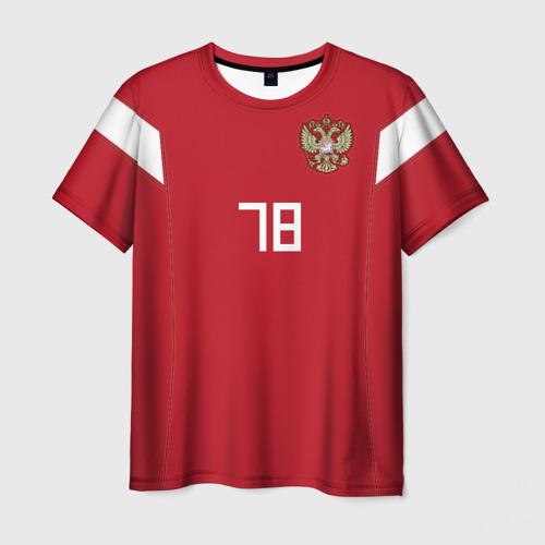 Санкт-Петербург Чемпионат Мира