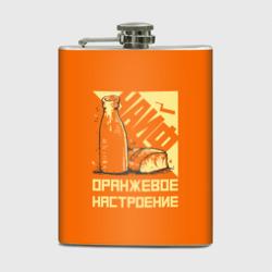 Бутылка кефира, полбатона