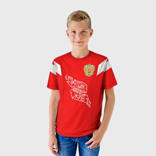 Детская футболка 3D  Фото 01, ФУТБИК ЖИВ by Юрий Дудь