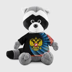 Russia sport