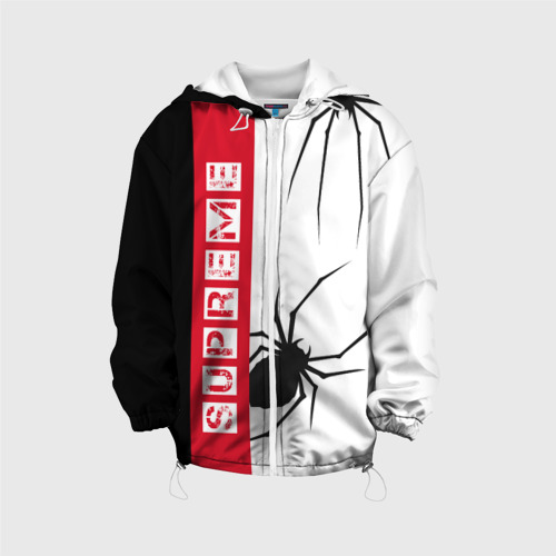 Supreme Spiders
