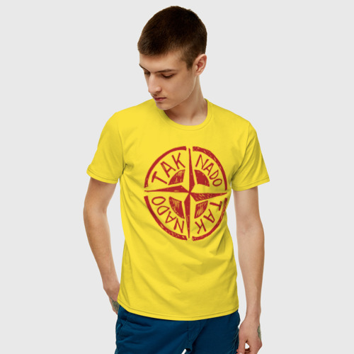 Мужская футболка хлопок Taknado Wind Rose Фото 01