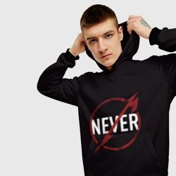 Metallica Never