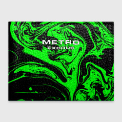 Метро: Исход