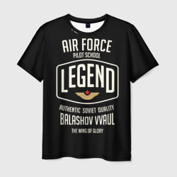 Балашовское училище летчиков