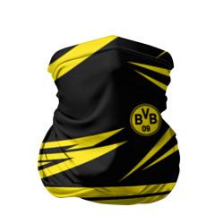 BVB Sport 2018 | FC Borussia