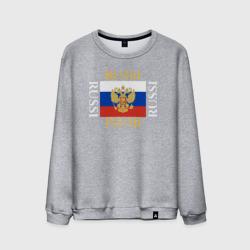 Russi (gucci)