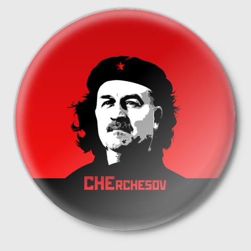 Che rchesov