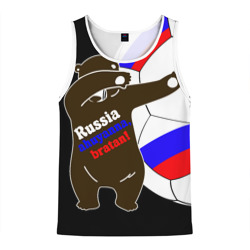 Russia - ahuyanna bratan!
