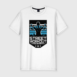 Street WorkOut, real men sport