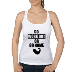 Go WorkOut or go home