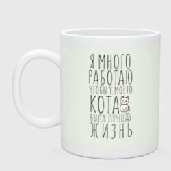 Я много работаю - интернет магазин Futbolkaa.ru
