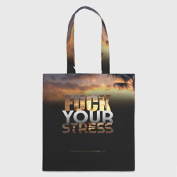 Fuck Your Stress