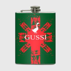 GUSSI Union Jack
