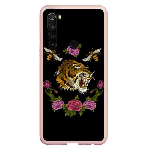 GG Tiger