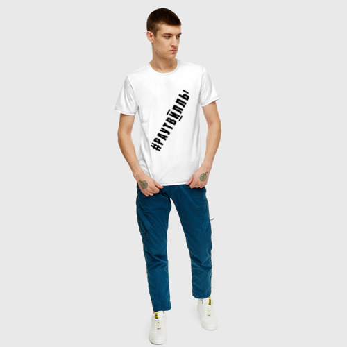 Мужская футболка хлопок #раутвилль Фото 01