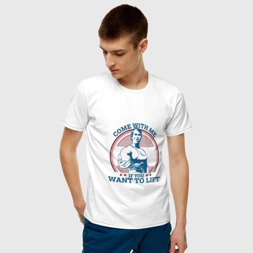 Мужская футболка хлопок Come With Me IY Want To Lift Фото 01