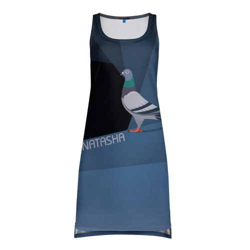 Платье-майка 3D Голубь Наташа