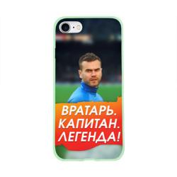 Акинфеев Игорь