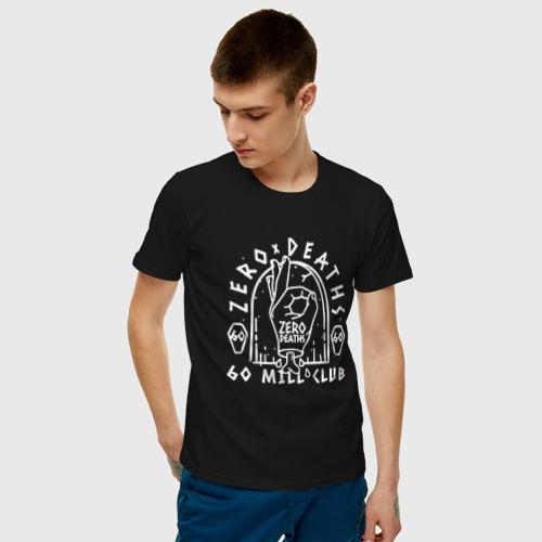 Мужская футболка хлопок Zero Deaths Фото 01