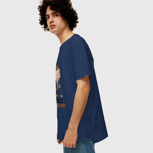 Мужская футболка хлопок Oversize Доктор Хаус Фото 01