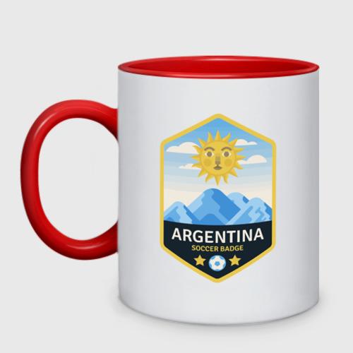 Кружка двухцветная Argentina
