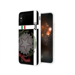Juventus - форма