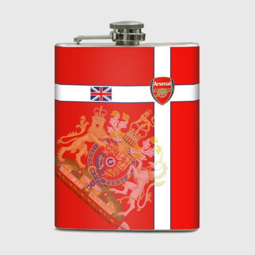 Arsenal - форма