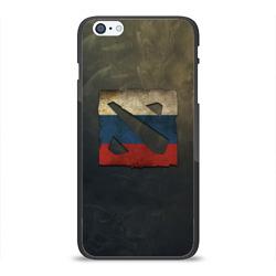 Dota2 Russia