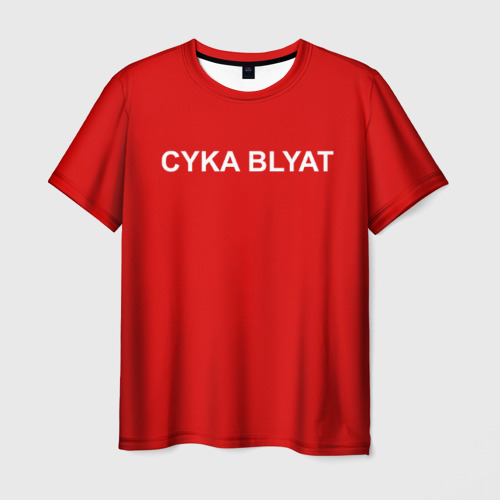 Cyka Blayt in red