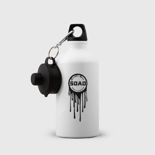 Бутылка спортивная  Фото 03, System of a Down