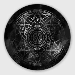 Black Alchemy