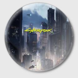 Cyberpunk 2077 city