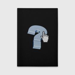 Знак вопроса