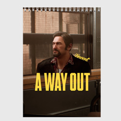 A Way Out Vincent