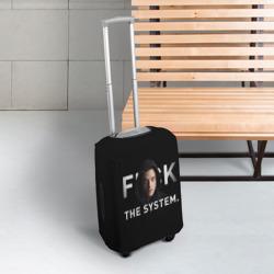 F*ck The System / Mr. Robot