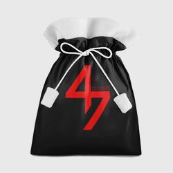 AGENT 47 HITMAN (НА СПИНЕ)