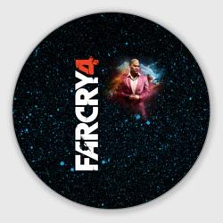 Пэйган Мин: Far Cry 4