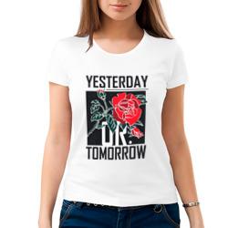 Вчера или Завтра